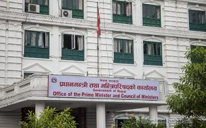 pm_office