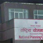 Planning-Commission-npc