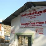 melamchi_drinking_water_project