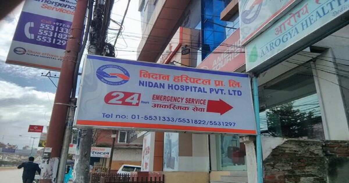 Five arrested in kidney smuggling from Nidan Hospital