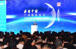 Understanding_China_Conference