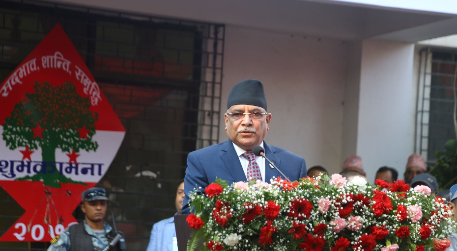 Congress is a our partner: Prachanda