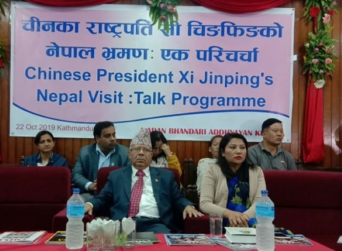 Xi's visit could be termed as mile stone in bilateral ties: Madhav Nepal