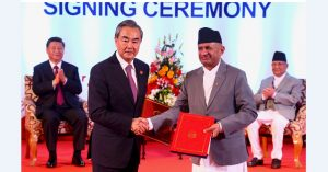 nepal_china_foreign_minister