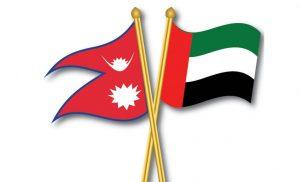 Nepal-UAE