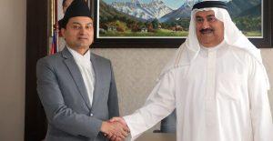Bahrain_ambassador_Nepal_gokarna_bista