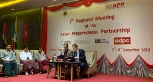 adpc_fncci_agreement-768x409
