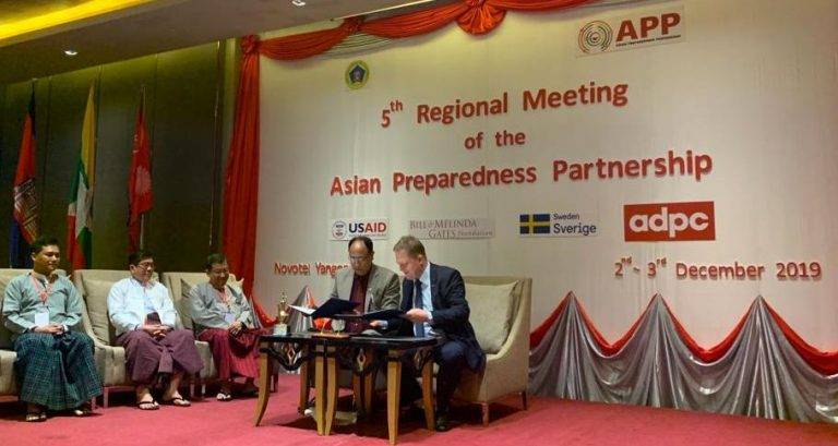 Agreement between FNCCI and ADPC on partnership to cope up natural disaster