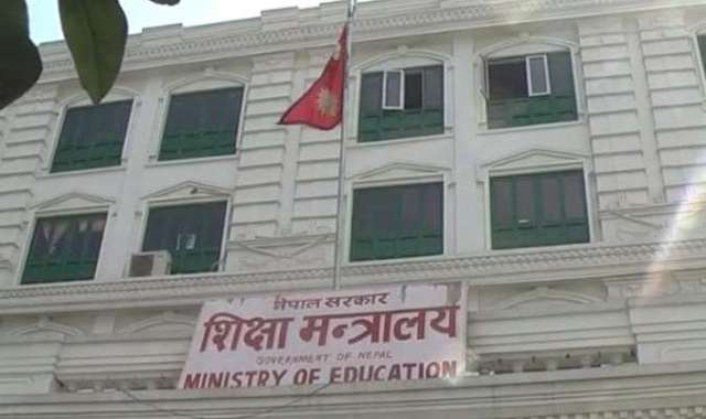 SEE on scheduled March 19: Education Ministry