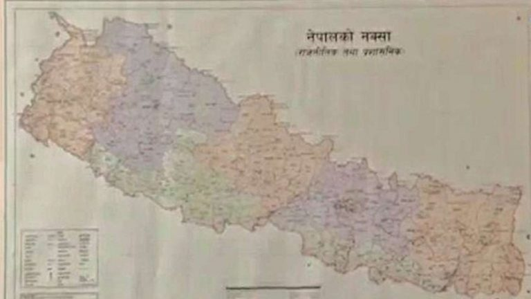 Govt releases updated mapof Nepal