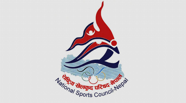 national-sports-council-nepal