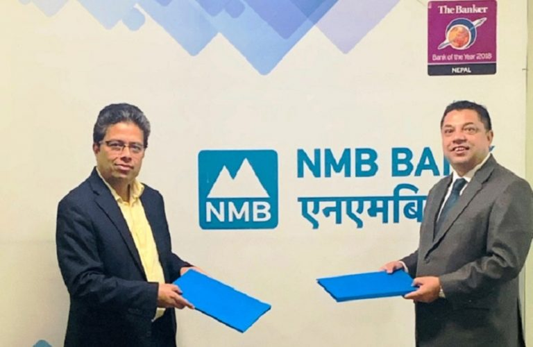 nmb-bank_sunil_kc